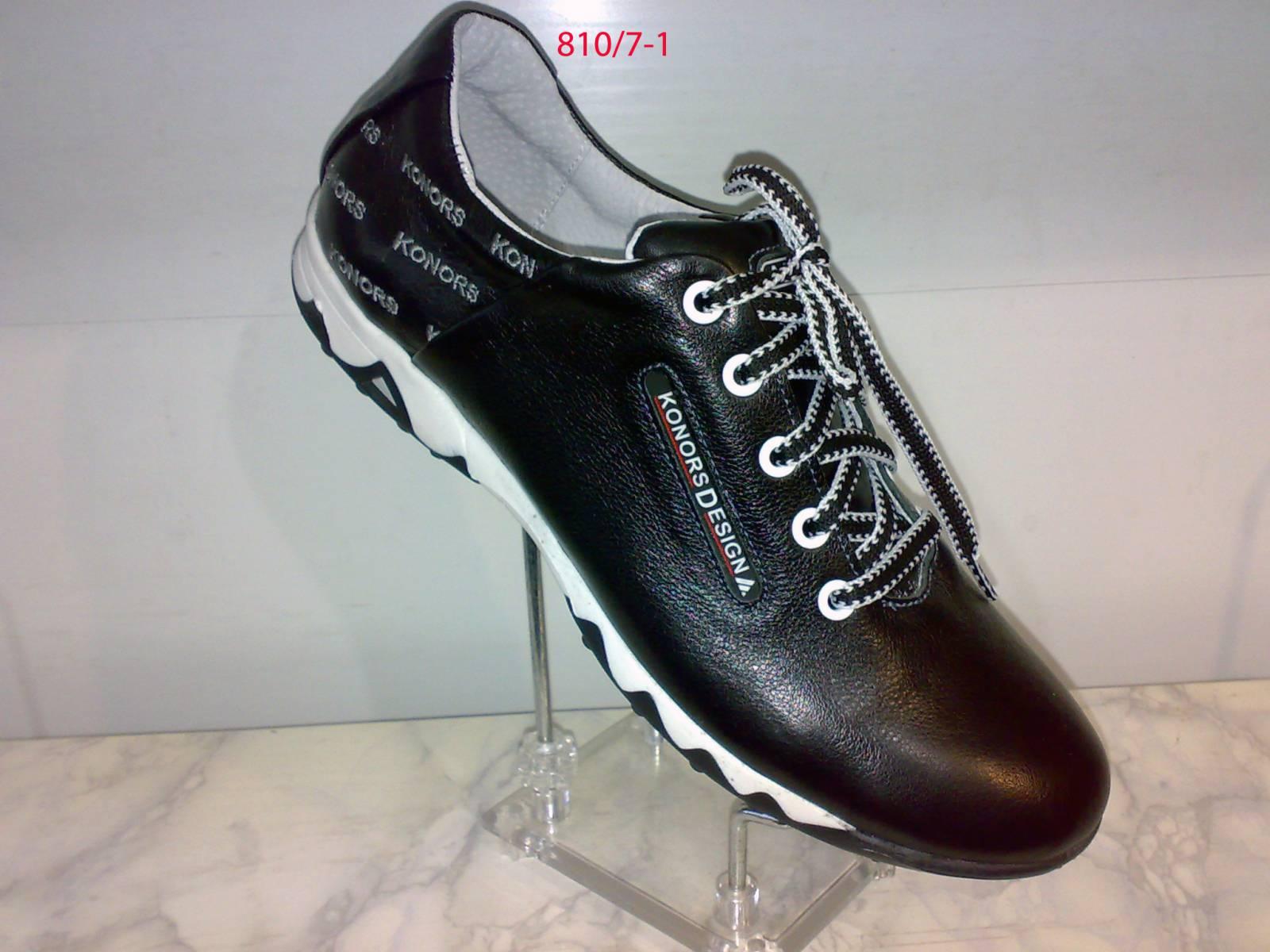 Обувь Konors